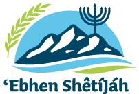 Ebhen-Shetijah